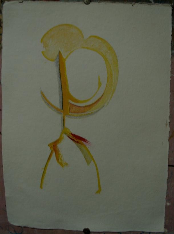 aquarelle et encre s/ papier 500g. 29,5 x 40 cm. 09. 2016.